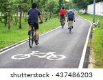 A bike lane for cyclist. Bicycle lane in the park