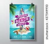 vector summer beach party flyer ... | Shutterstock .eps vector #437549950