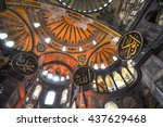 istanbul   may 2016   interior... | Shutterstock . vector #437629468