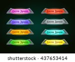 colorful shiny horizontal game...
