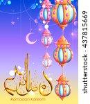 illustration of ramadan kareem  ... | Shutterstock .eps vector #437815669