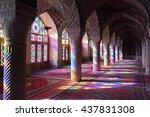 shiraz  iran   17 october 2015  ...   Shutterstock . vector #437831308