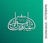 calligraphic text of eid al... | Shutterstock .eps vector #437838496