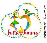 festa junina dancers man and... | Shutterstock .eps vector #437895994