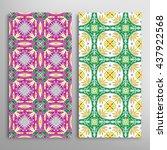 vertical seamless patterns set  ... | Shutterstock .eps vector #437922568