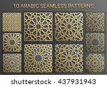 islamic seamless pattern  ... | Shutterstock .eps vector #437931943