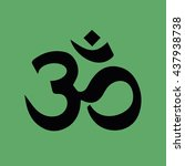 om symbol of hinduism icon... | Shutterstock .eps vector #437938738