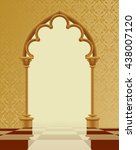 Beige And Brown Gothic Gate...