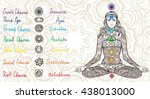 woman sitting in yoga lotus... | Shutterstock .eps vector #438013000
