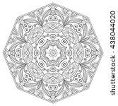 mandala flower decoration ... | Shutterstock .eps vector #438044020