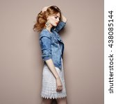 fashion portrait of beautiful... | Shutterstock . vector #438085144