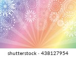 Fireworks On Rainbow Background