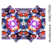 Floral ornament and background art wallpaper. Colorful kaleidoscopic. Watercolor hand drawn vintage design. New year pattern.