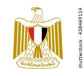 detail of egypt flag. eps10. | Shutterstock .eps vector #438469114
