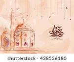 illustration of eid mubarak and ... | Shutterstock .eps vector #438526180