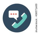 phone receiver vector icon | Shutterstock .eps vector #438571600