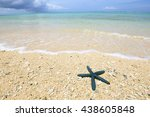 beautiful beach in okinawa  | Shutterstock . vector #438605848