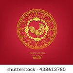 oriental happy chinese new year ... | Shutterstock .eps vector #438613780
