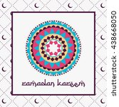 arabic islamic card ramadan... | Shutterstock .eps vector #438668050