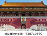 Beijing  China   May 25  2016 ...