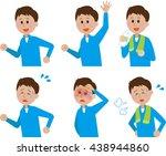 young man  fitness  set   Shutterstock . vector #438944860