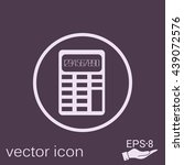 calculator. office sign | Shutterstock .eps vector #439072576