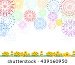 sunflowers field and fireworks | Shutterstock .eps vector #439160950