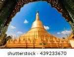 Shwe Maw Daw Pagoda  Shwemawda...