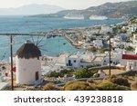 mykonos  greece   june 9 2010 ... | Shutterstock . vector #439238818