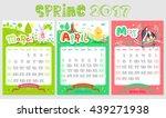 Doodle Calendar Design 2017...