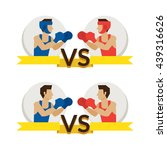 boxer athlete fighting  versus... | Shutterstock .eps vector #439316626
