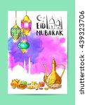 ramadan kareem. poster with... | Shutterstock .eps vector #439323706