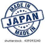 Постер, плакат: made in Japan blue