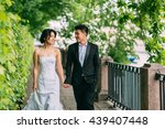 Chinese Wedding Couple Standin...