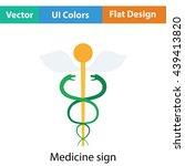 medicine sign icon. flat design....