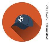 football fans cap icon. flat...
