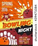 bowling tournament poster... | Shutterstock .eps vector #439471084