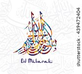 happy eid mubarak greetings... | Shutterstock .eps vector #439472404