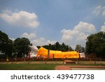 buddha statue  angthong ... | Shutterstock . vector #439477738