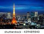 tokyo city skyline at sunset ... | Shutterstock . vector #439489840