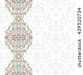 floral pattern for invitation... | Shutterstock .eps vector #439520734