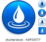 rain drop icon on internet... | Shutterstock .eps vector #43953577