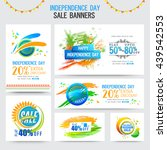independence day sale banner... | Shutterstock .eps vector #439542553