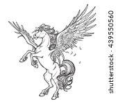 Pegasus Supernatural Beast....