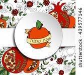 rosh hashanah  jewish new year  ... | Shutterstock .eps vector #439577146