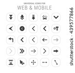 25 universal icon set. simple...