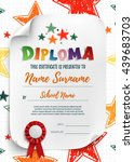 diploma template for kids ... | Shutterstock .eps vector #439683703