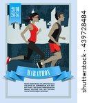 city marathon running people... | Shutterstock .eps vector #439728484