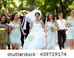smiling bride walks in happy... | Shutterstock . vector #439729174