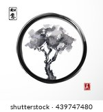 tree in black enso zen circle.... | Shutterstock .eps vector #439747480